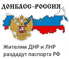 www.propiskavspb.ru Оформление временной регистрации и постоянной прописки в СПб официально. www.propiskavspb.ru
