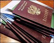 Оформление временной регистрации и постоянной прописки в СПб официально от собственника. www.propiskavspb.ru