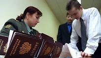 Прописка в СПб Временная регистрация в С