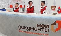 Временная регистрация в СПб Прописка в С
