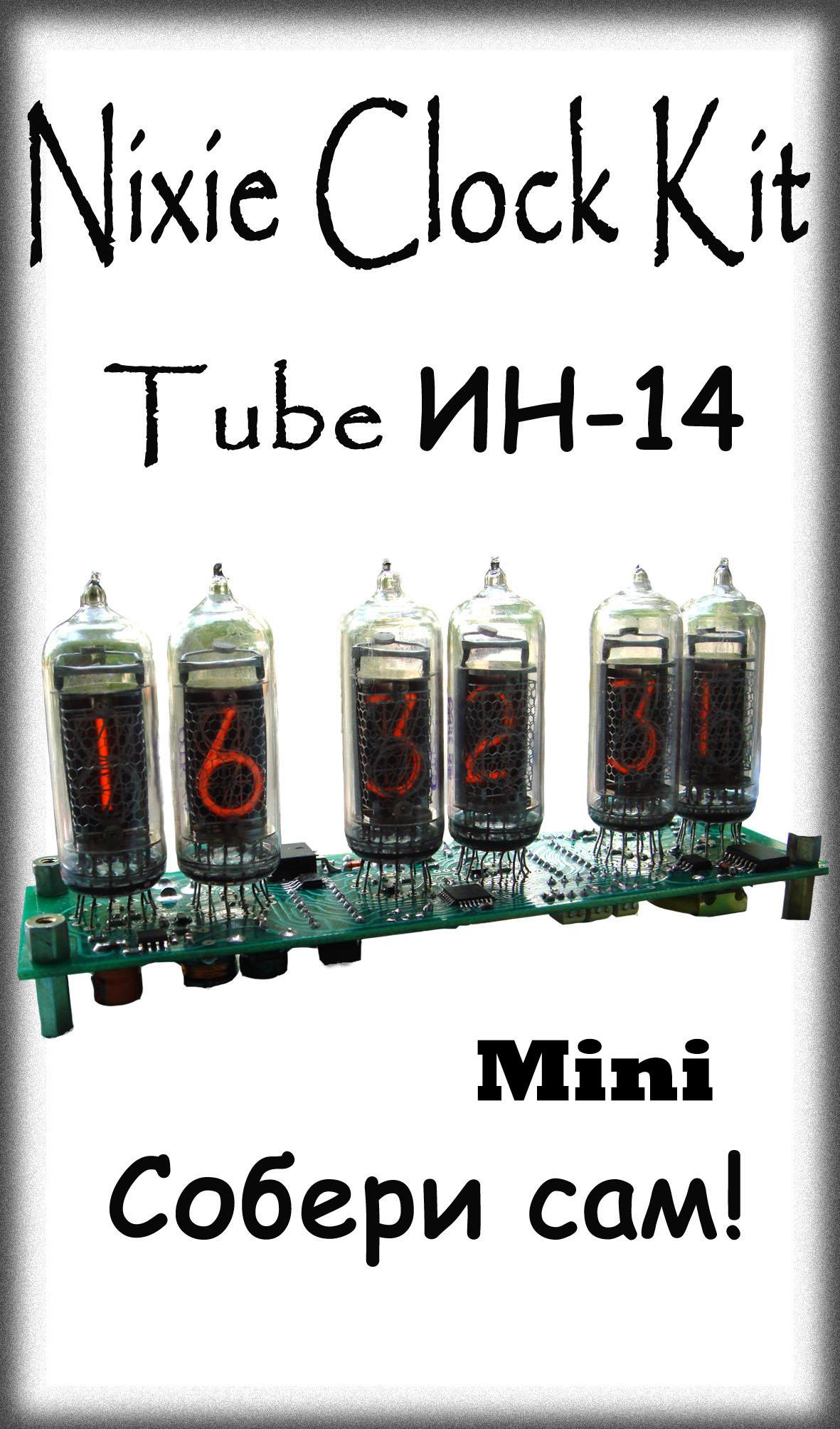 Nixie Clock Kit IN14 6-tube Mini