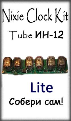 Nixie Kit IN12 6-Tube Lite