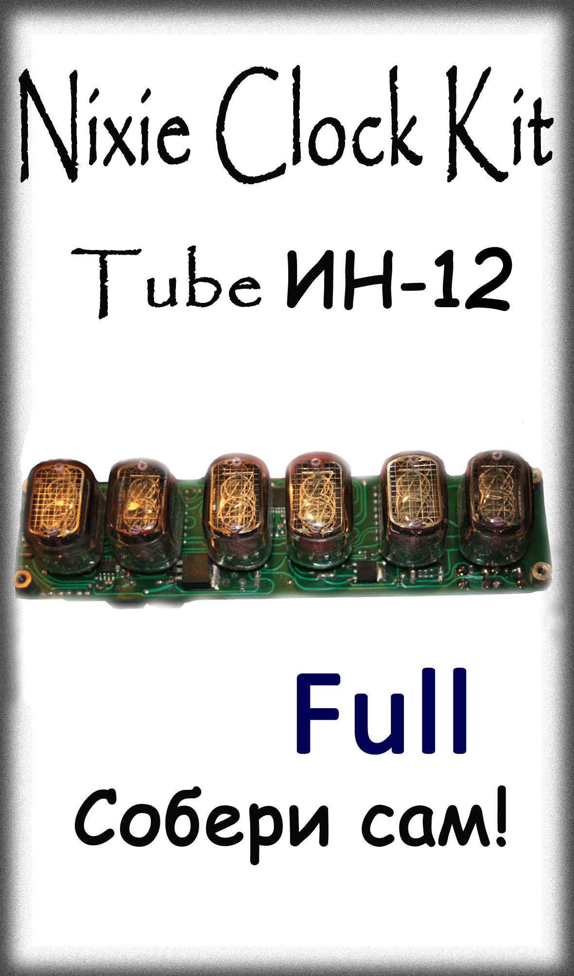 Nixie Clock Kit IN12 6-Tube Full