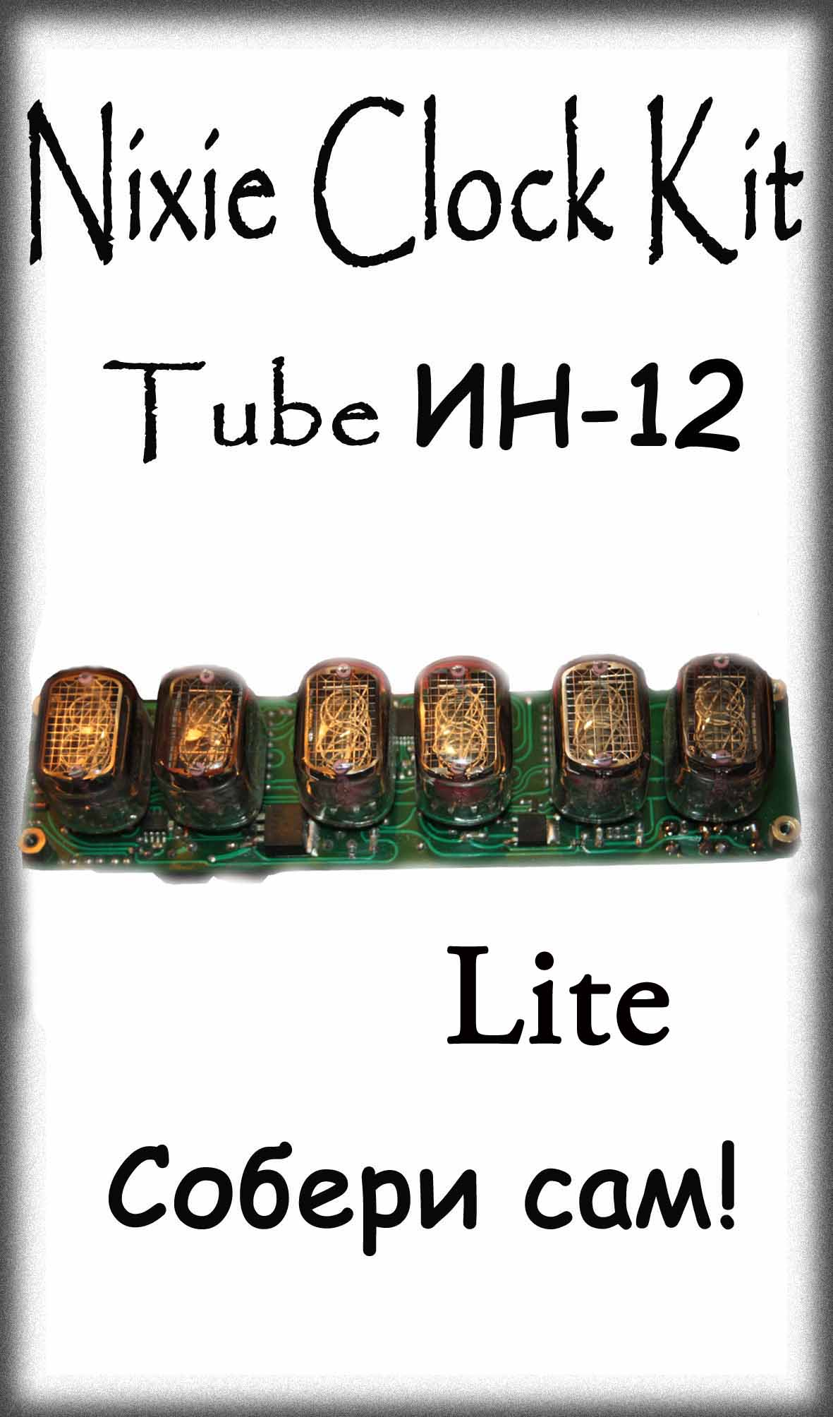 Nixie Clock Kit IN12 6-Tube Lite