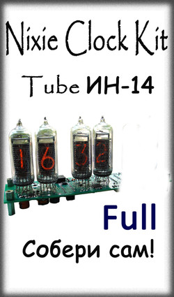 Nixie Clock Kit IN14 4-tube Full