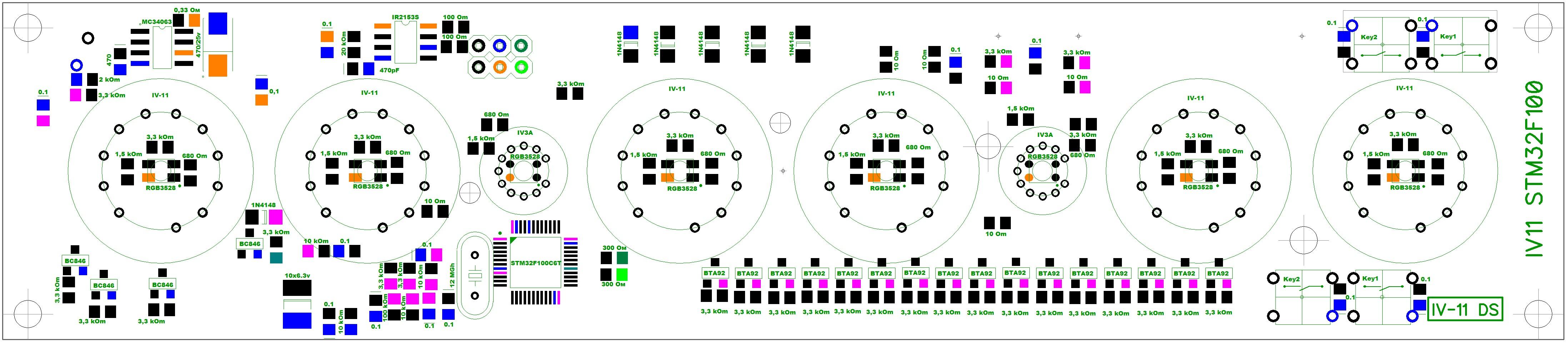 Монтажная схема верх-значения.jpg