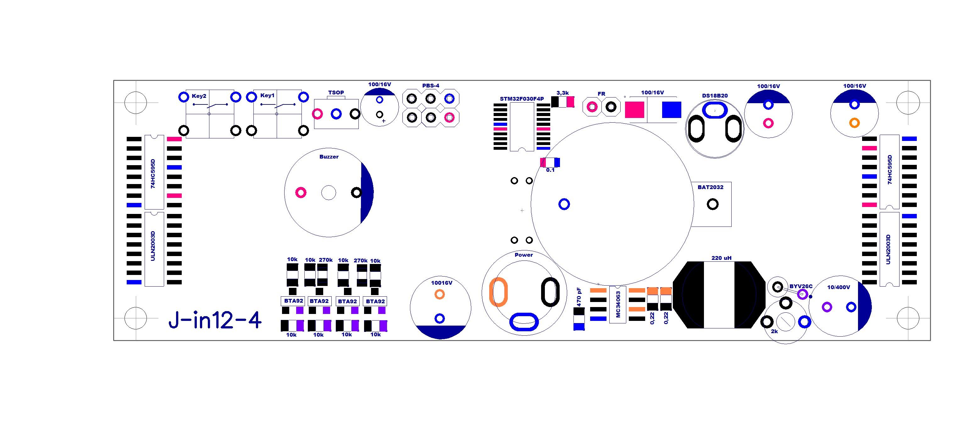 Схема монтажная Значения Низ