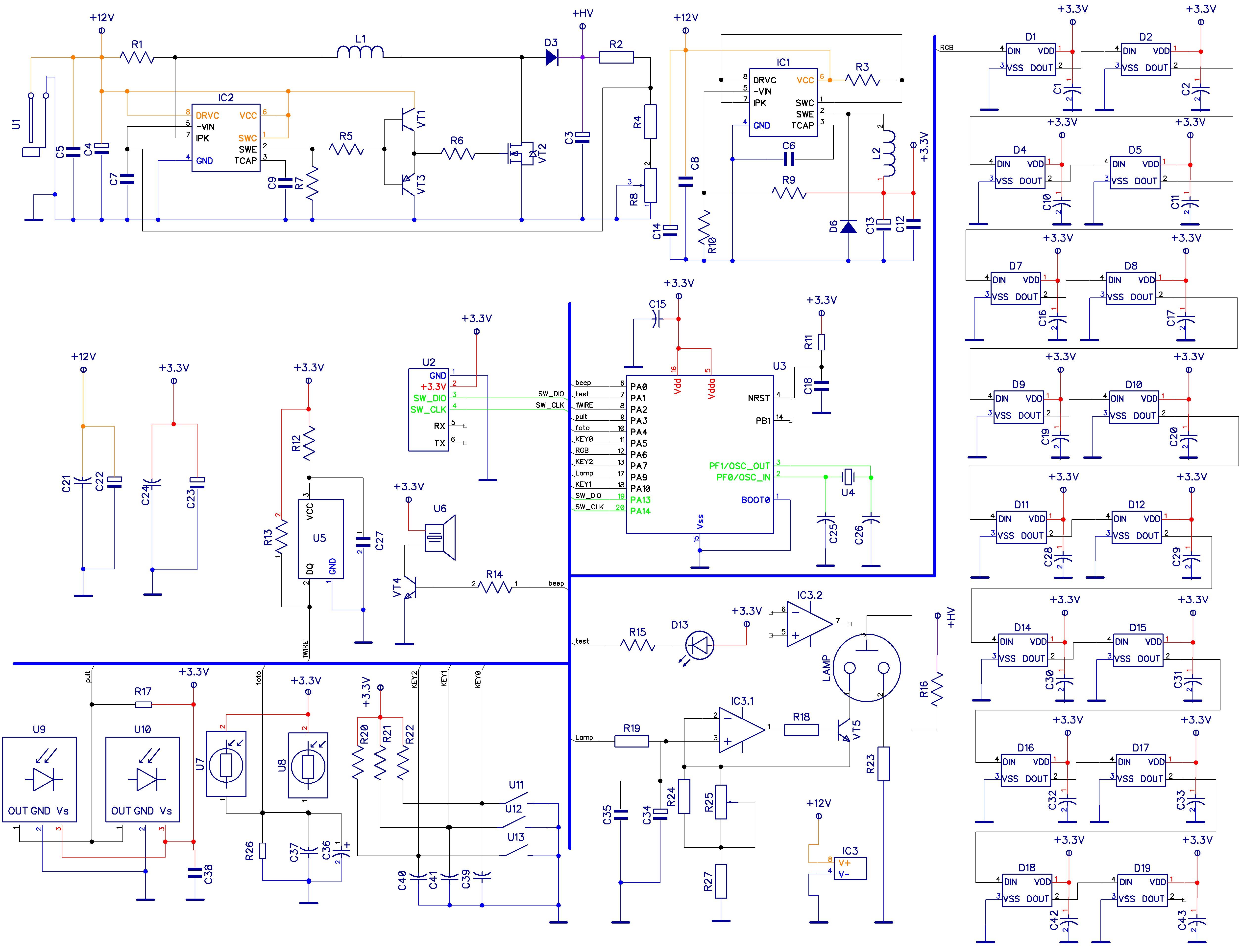 Схема принципиальная Метки.jpg