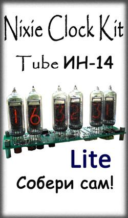 Nixie Clock Kit IN14 6-tube Lite