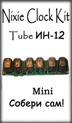 Nixie Kit IN12 6-Tube Mini