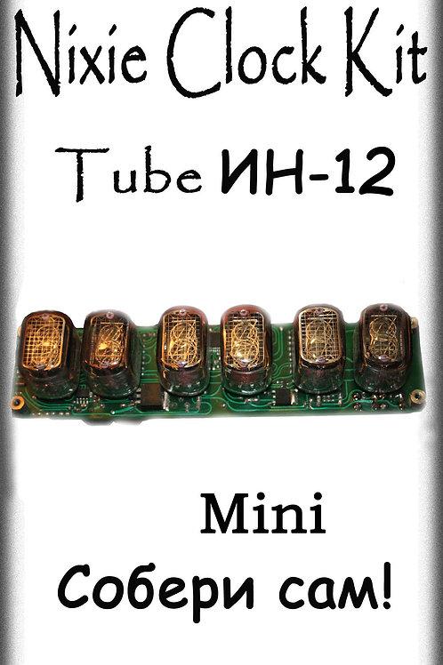 Nixie clock Kit IN-12 6 mini (No Tube)