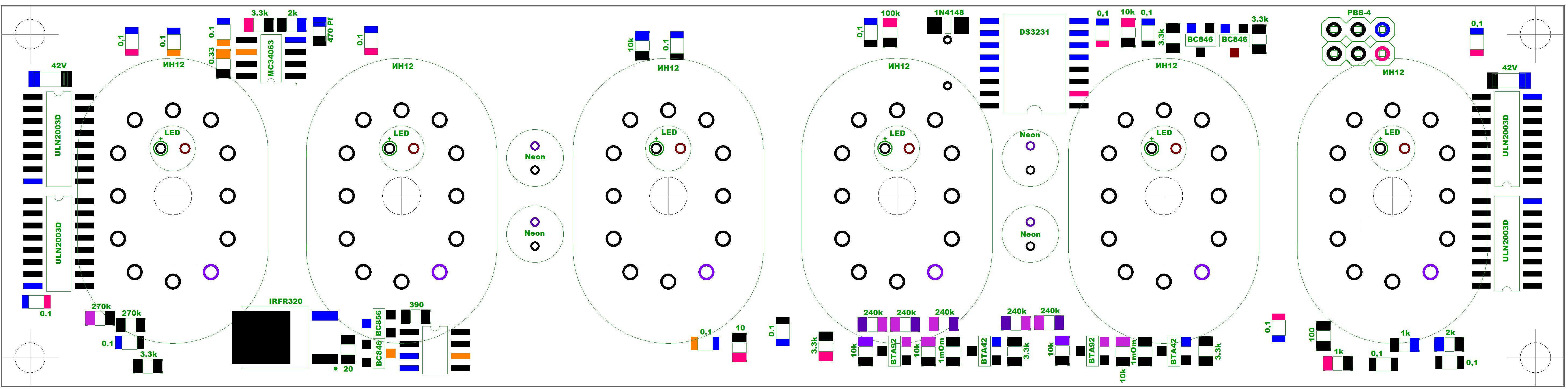 Монтажная схема Верх (Lite) (Значения)