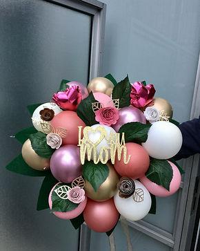 flower-balloon-bouquet-arrangement-mothe