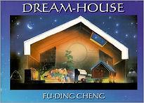 DreamHouse2.jpg