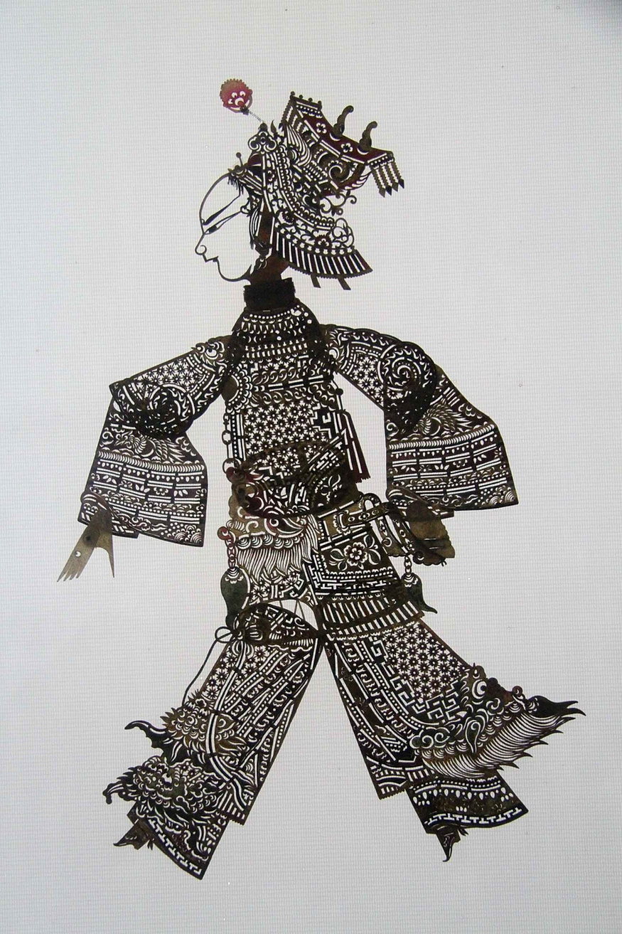 Chinese Shadow Puppetry | Western China
