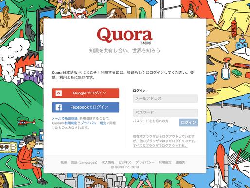 """世界最大Q&Aサイト「Quora」で """"ミマアライアンス""""のスペースを開設!"""