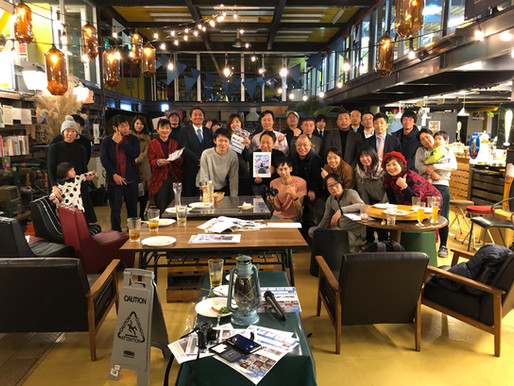 HafH Meet Up in 四国 at 徳島 ADLIV