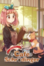 Cover_Art[Cafe_s].png