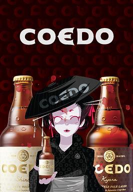 geisha_coedo4x6.jpg