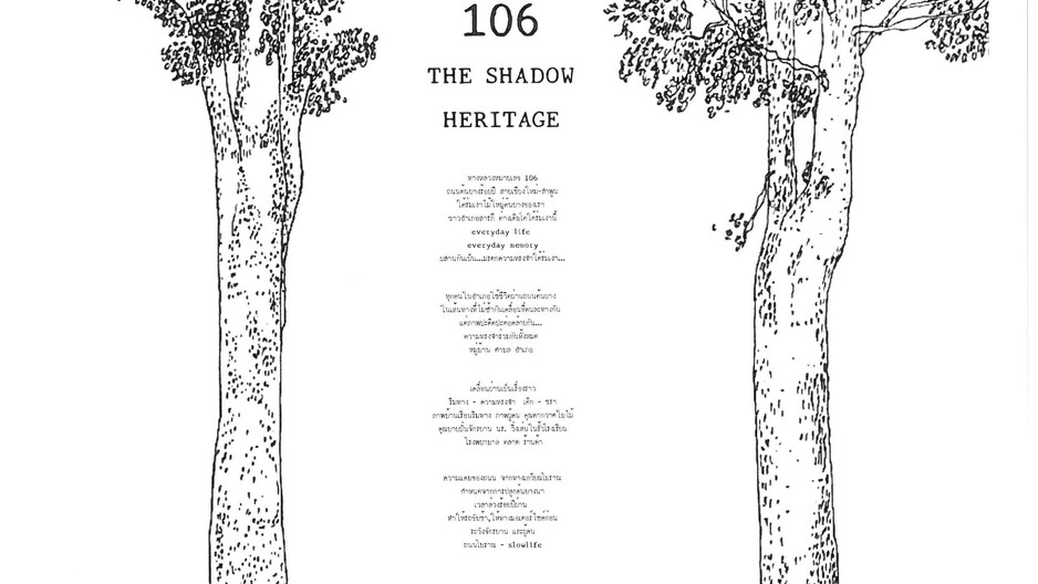 106 The Shadow Heritage