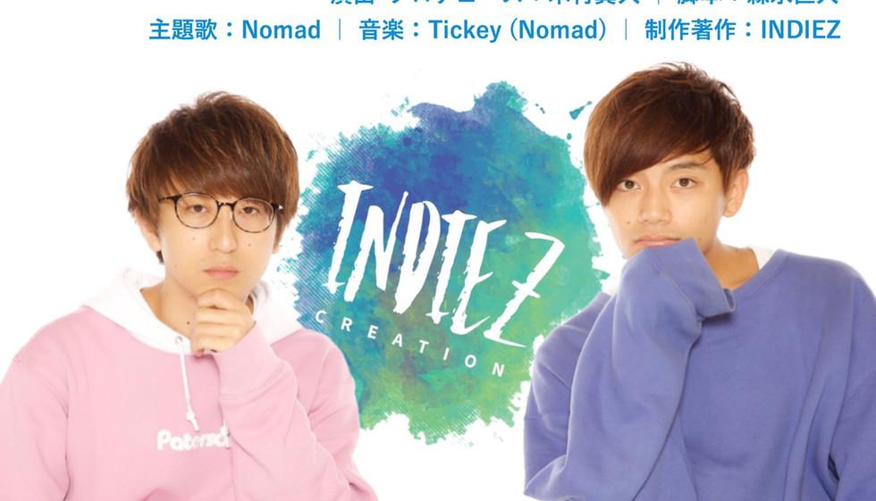 INDIEZ 0910