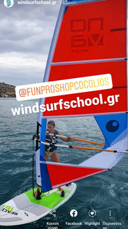 WIndsurfschool.gr