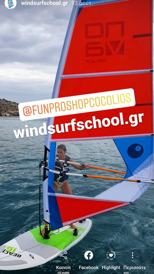 WIndsurfschool.gr
