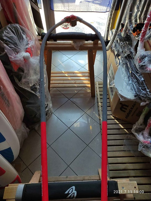 Used Windsurf Boom T293 V2 One Design 205-255