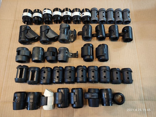 Used Windsurf Boom Clips Neilpryde and RRD (Price per piece)
