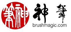 BrushMagic_Label_Logo.png