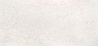 Delgatie quartz by Cambria.