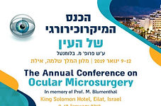 The Annual Conference on Ocular Microsurgery 2018