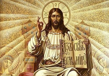 Christ the King of the Universe