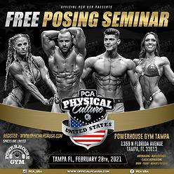Posing seminar powerhouse.png