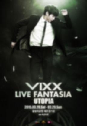 VIXX, 빅스, 콘서트, 포스터, 디자인, 럭키핑거스, korea, design, studio, agency, 공연포스터, 편집, 그래픽, 아트웍, 레오, 홍빈, 혁, 켄, 라비, 엔, 젤리피쉬