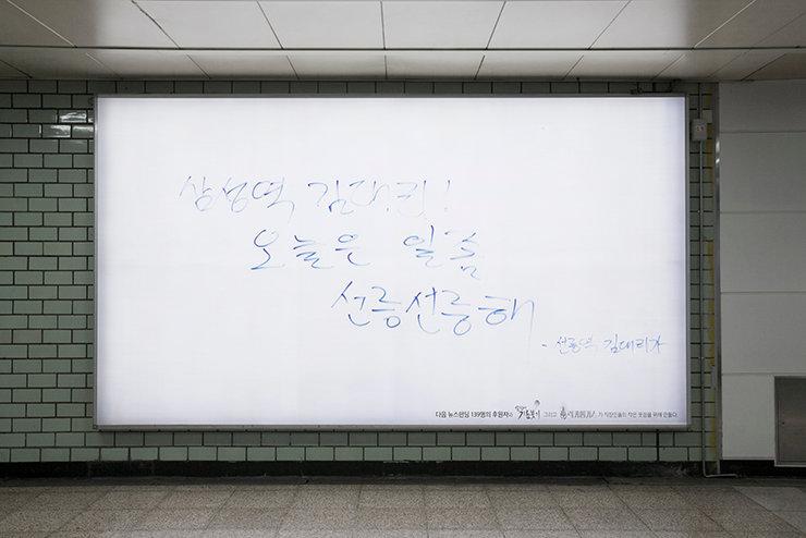 열정에기름붓기_럭키핑거스_광고_디자인_삼성역_선릉선릉
