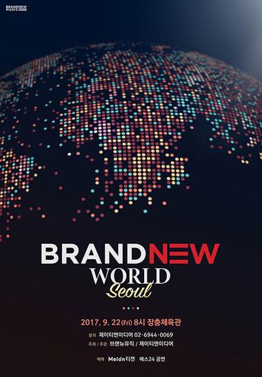 콘서트 <BRANDNEW WORLD>