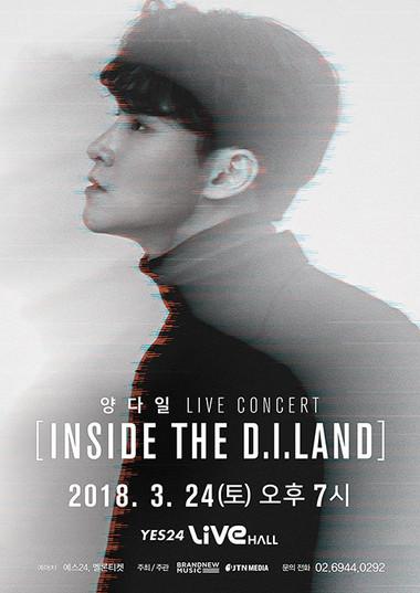 양다일 콘서트 <INSIDE THE D.I.LAND>