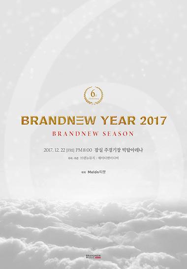 콘서트 <BRANDNEW YEAR 2017>