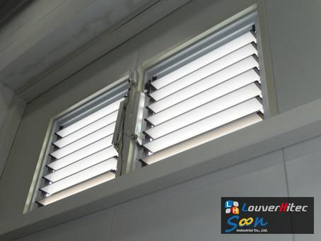 電動百葉窗即時達到90%以上的通風面積