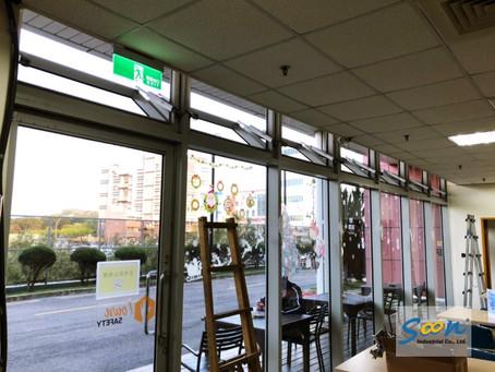 利用電動下倒窗有效促進室內通風