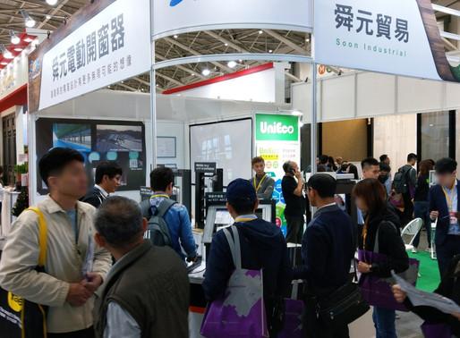 2019 台北建材展 - 支援物連網的電動開窗系統