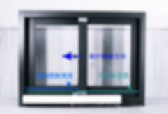 KST-SL01 - automatic sliding window open