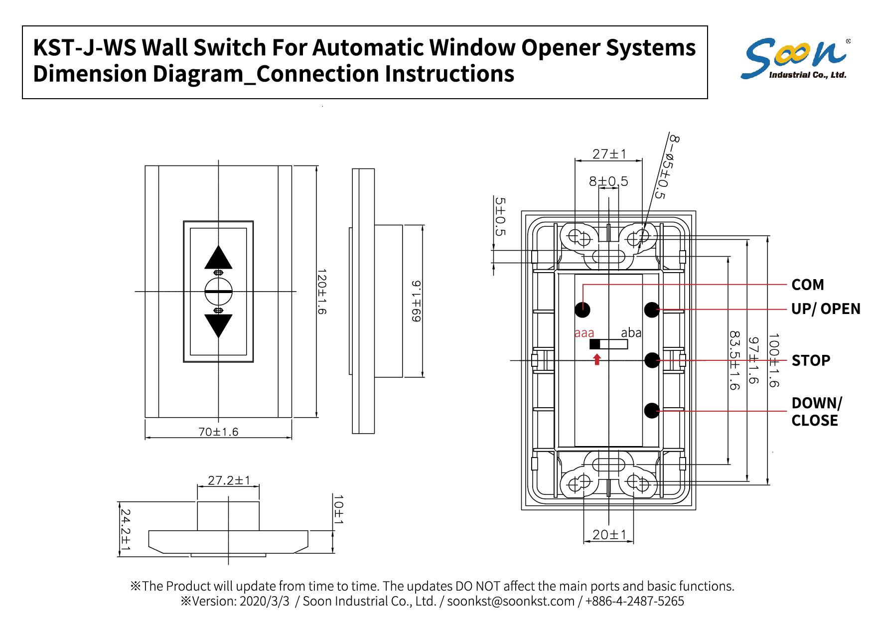KST-WS-J120 Wall Switch dimension drawings
