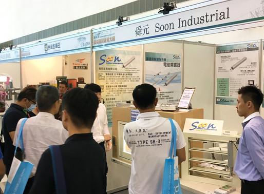 舜元貿易在2017高雄國際建材大展