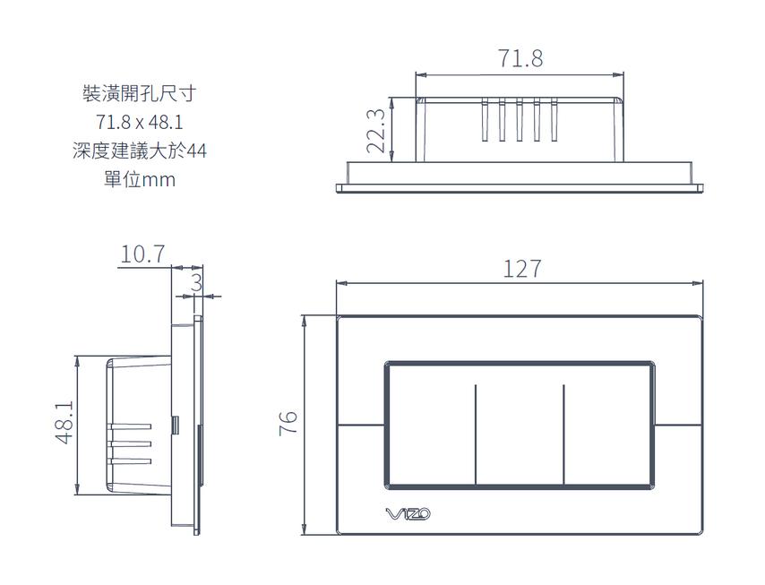KST-VZ-213S智慧開關產品尺寸圖
