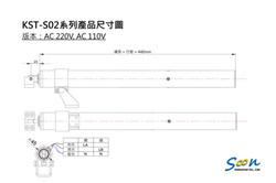 KST-S02 高負載型螺桿式電動推桿_產品尺寸圖_AC版