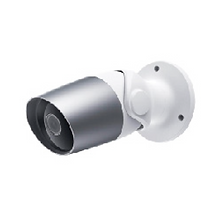 KST-VZ-IPC2 outdoor camera