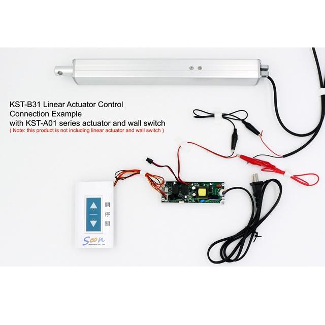 KST-B31 remote actuator controller (4)