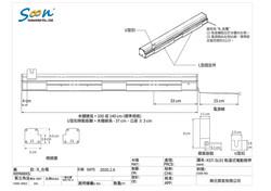 KST-SL01 橫拉窗電動開窗器_尺寸圖